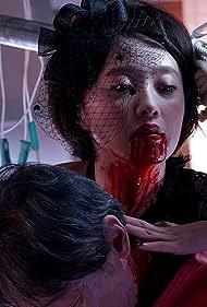 Vamp (2019)