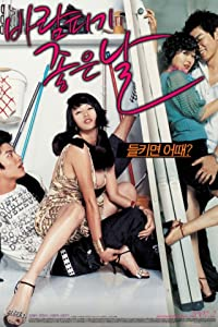 HD movie 720p free download Baram-pigi joheun nal South Korea [480i]