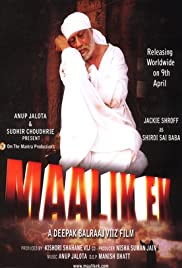 Malik Ek Poster