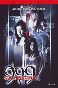Downloading hd movies 999-9999 Thailand [Mpeg]