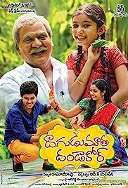 Dagudumootha Dandakor (Telugu)