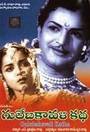 Gulebakavali Katha (1962) - IMDb