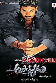 Asadhyudu Poster