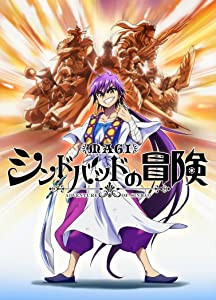 All movies full free download Magi: Sinbad no Bouken [HDR]