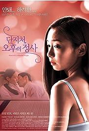 Danchizuma: Hirusagari no jôji(2010) Poster - Movie Forum, Cast, Reviews