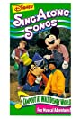 Mickey's Fun Songs: Campout at Walt Disney World (1994) Poster