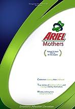 Ariel Mothers aka Ariel Maa