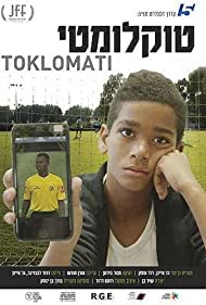 Toklomati (2018)