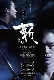 Killing (2018) Zan 1080p