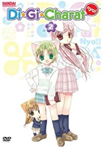 New movies you must watch Di Gi Charat Nyo by [720px]