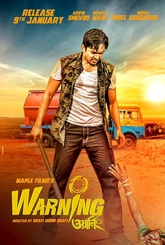 Warning (2020) Bangla Movie 720p HDRip 700MB Download