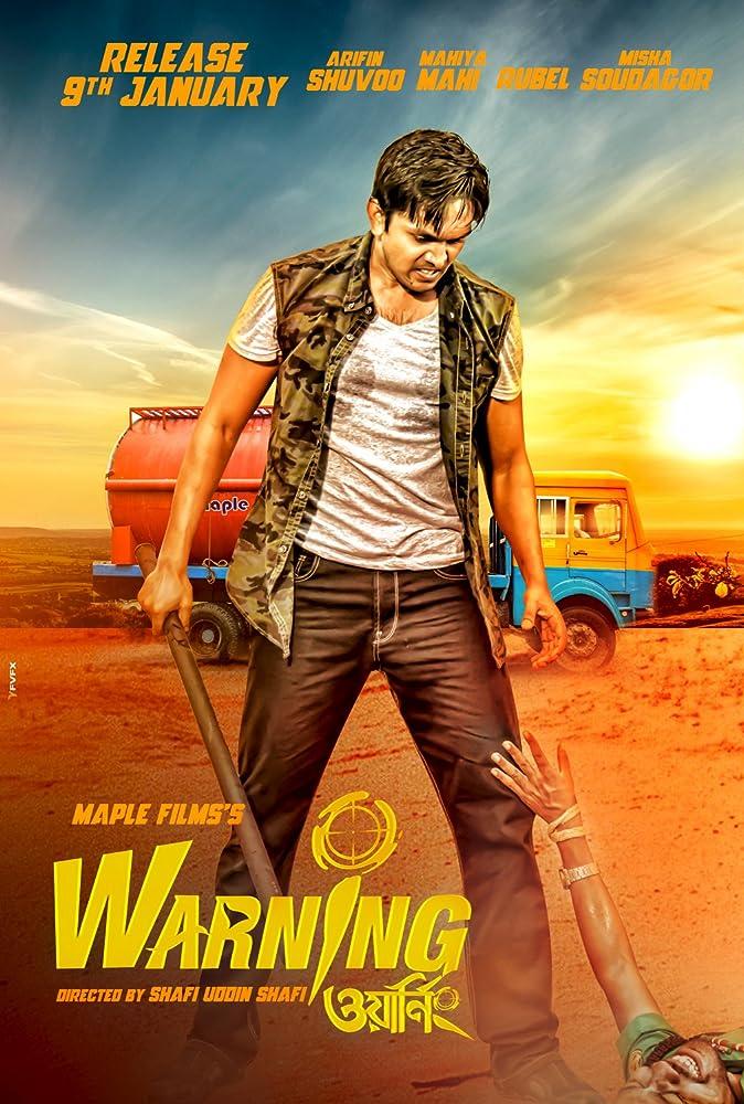 Warning (2020) Bangla Movie 720p HDRip 700MB Download