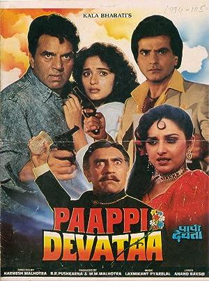 Paappi Devataa movie, song and  lyrics