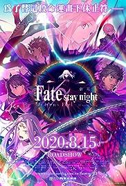 Gekijouban Fate/Stay Night: Heaven's Feel - III. Spring Song Poster