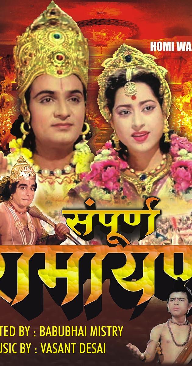 Sampoorna Ramayana (1961) - IMDb