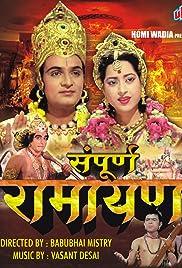 Sampoorna Ramayana Poster