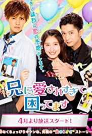 Ani ni aisaresugite komattemasu (TV Mini-Series 2017) - IMDb