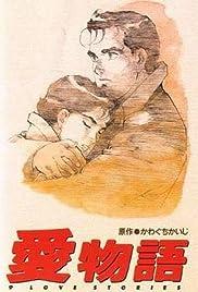 Ai monogatari Poster