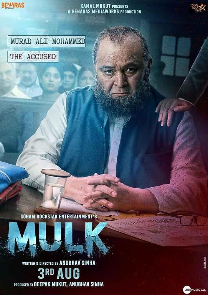 Rishi Kapoor, Prachi Shah, Tapsee Pannu, Ashrut Jain, and Abdul Quadir Amin in Mulk (2018)
