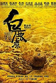 White Deer Plain Poster