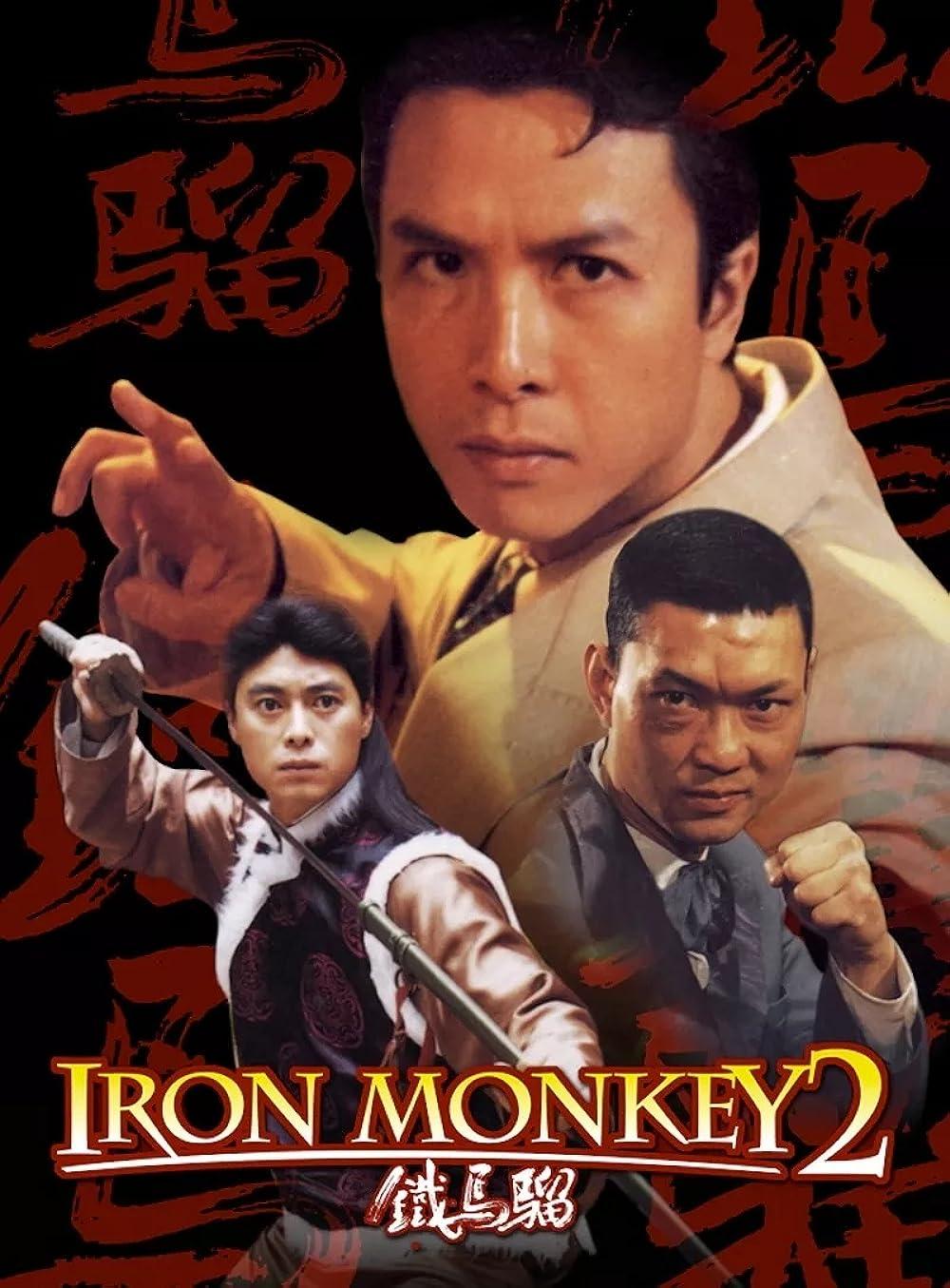 Download Iron Monkey 2 1996 Hindi ORG Dual Audio 480p BluRay ESub 320MB