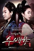 King's Daughter, Soo Baek Hyang