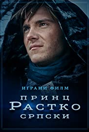 Princ Rastko Srpski Poster