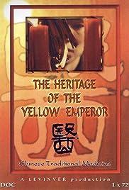 El legado del emperador amarillo: Medicina tradicional china Poster