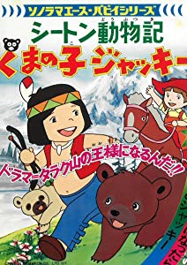 Best web for downloading movies Kaette Kita Yama by none [h264]