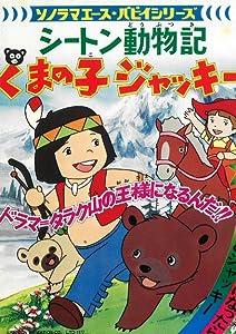 Can you download bluray movies Moeru Taraku Yama [mpeg]