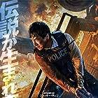 Ji qi zhi xue (2017)