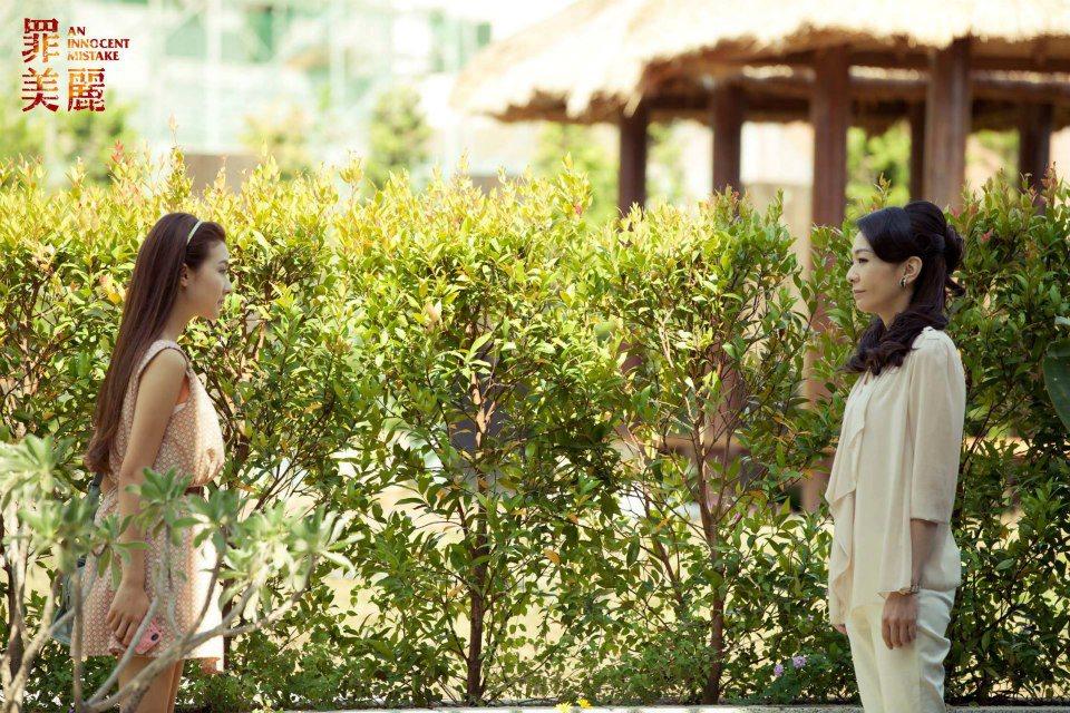 Joy Yi-Chun Pan and Katie Chen in Zui mei li (2012)