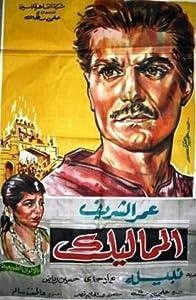 El mamalik Egypt