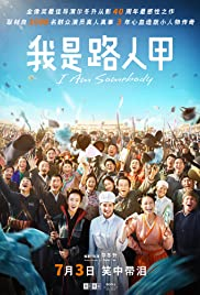 I Am Somebody Poster