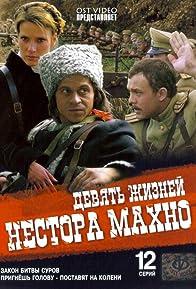 Primary photo for Devyat zhizney Nestora Makhno