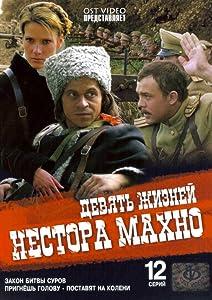 Movie pda watch Devyat zhizney Nestora Makhno [1280x768]