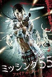 Missing 55: Final Break Poster