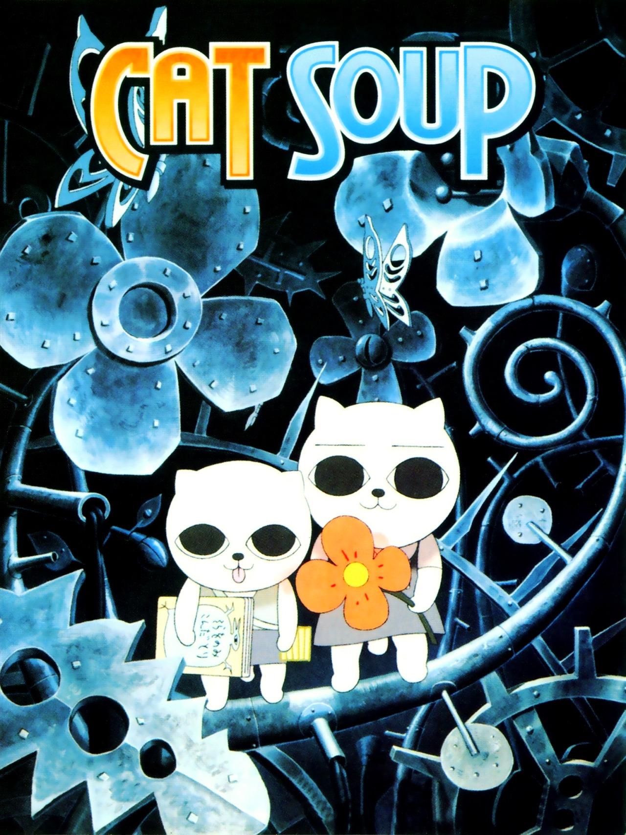 Nekojiru-sô (2001)