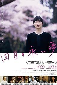 Shigatsu no nagai yume (2018) Poster - Movie Forum, Cast, Reviews