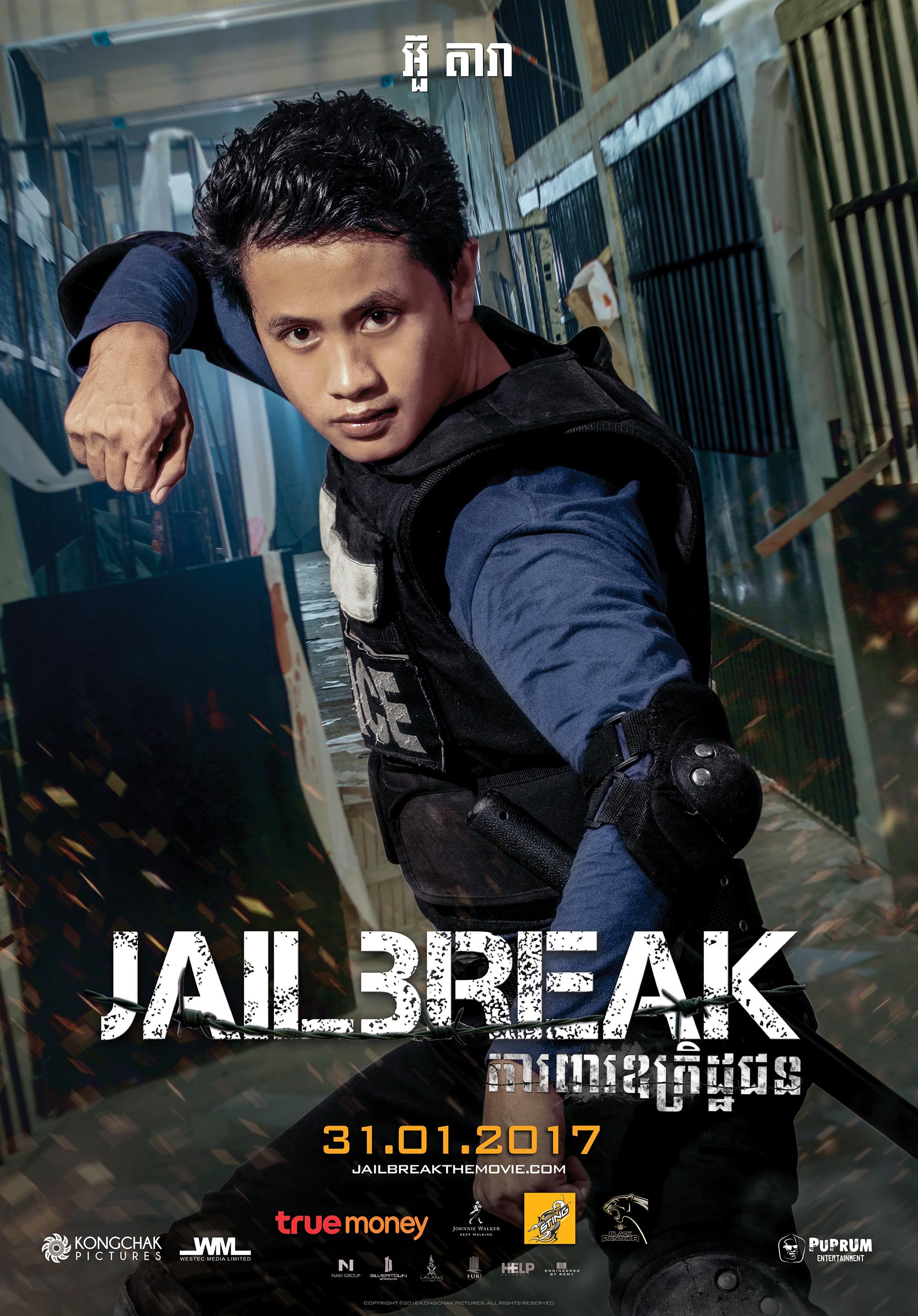 Jailbreak (2017) - Photo Gallery - IMDb