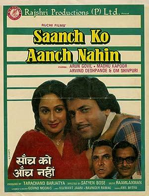 Saanch Ko Aanch Nahin movie, song and  lyrics