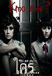Krai... Nai Hong Poster