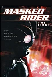 Kamen Rider: The First Poster
