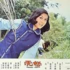 Chia-Lin Sun