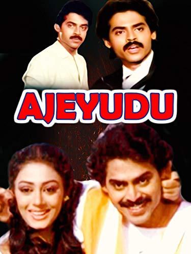 Ajeyudu ((1987))