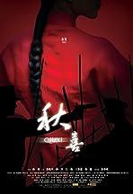 Qiu Xi