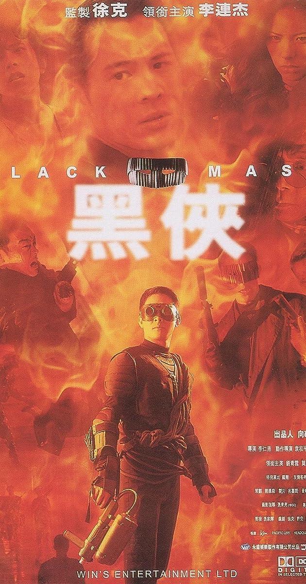Subtitle of Black Mask