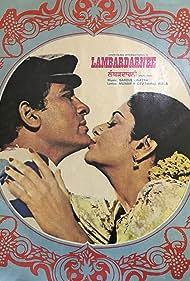Aruna Irani and Veerendra in Lambhardarni (1980)