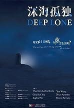 Deep Lone