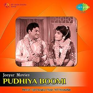 Where to stream Pudhiya Bhoomi